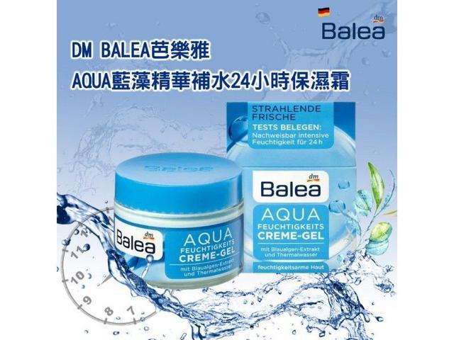 德過🇩🇪|DM BALEA 芭樂雅AQUA藍藻精華補水24小時保濕霜50ml