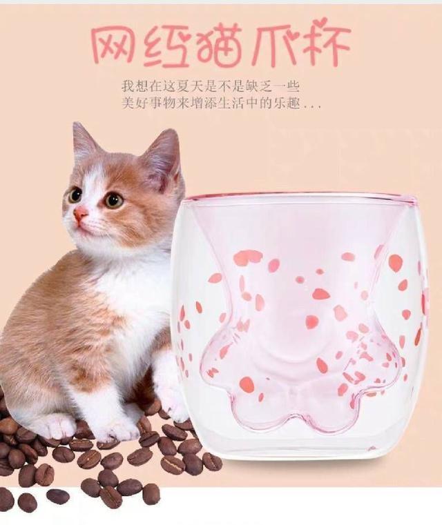 櫻花貓爪杯(無LOGO款)