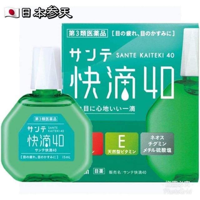 日本參天快滴40眼藥水滴眼液