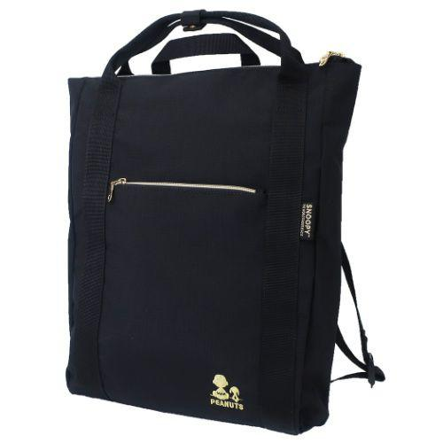 史努比 SNOOPY 兩用 手提包 後背包