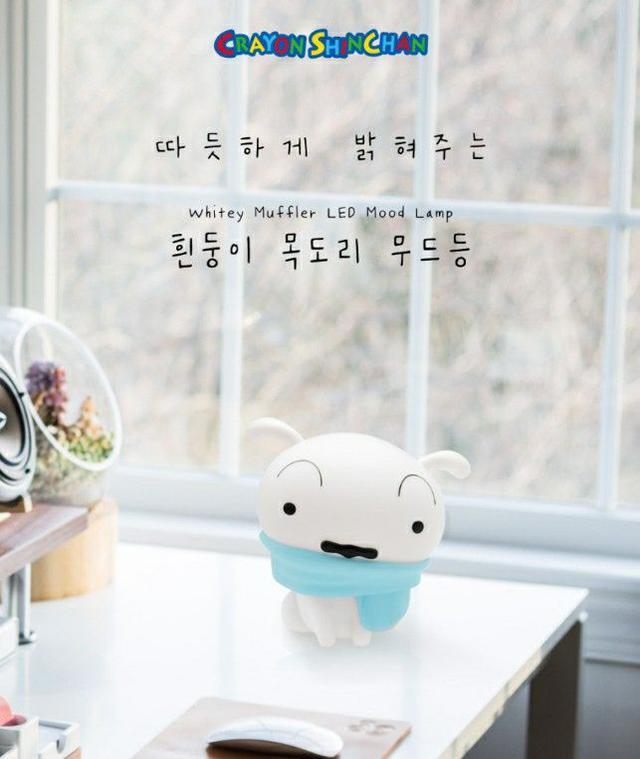 韓國Krispy Kreme x蠟筆小新 小白LED拍拍燈-圍巾款