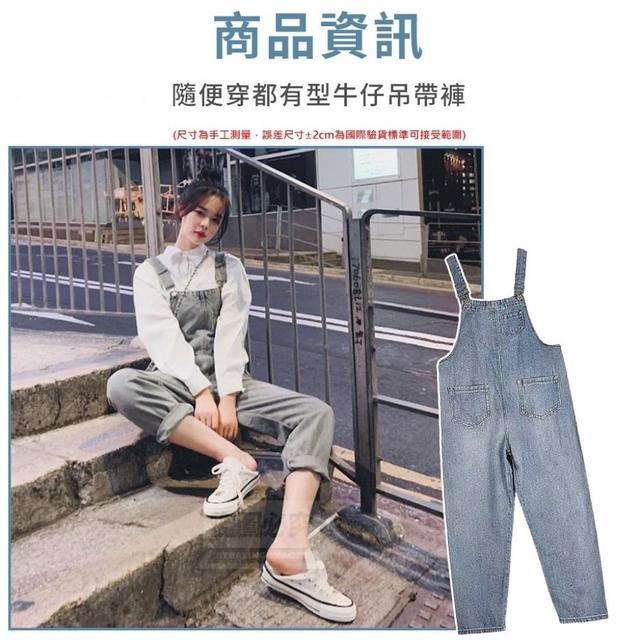 #預購R/91-39/隨便穿都有型牛仔吊帶褲