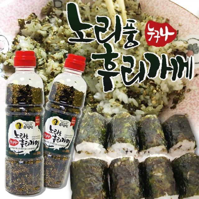 韓國市場正宗手工海苔芝麻鬆 220g