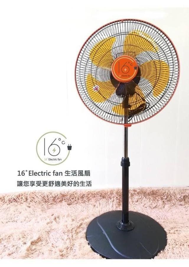 台灣製造16C生活風扇16吋