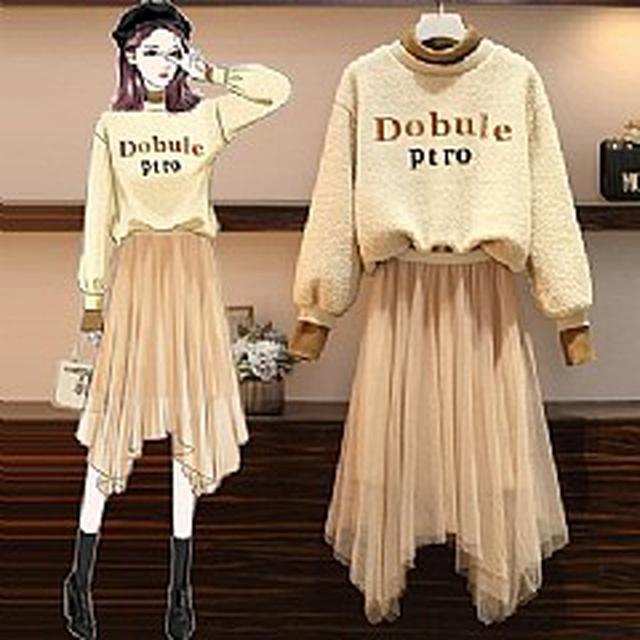 SO19521專櫃手繪實拍 大碼毛絨顯瘦套頭上衣+紗裙 套裝(2色)