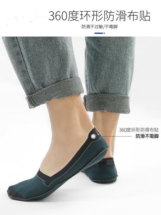 (預購)襪子男士短襪夏季薄款隐形船襪防臭吸汗硅膠防滑透氣淺口棉襪(3)
