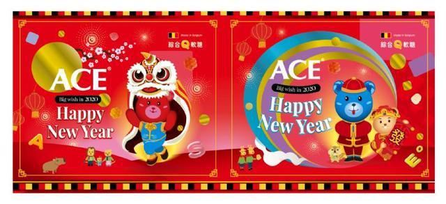 ACE 綜合水果軟糖乖乖桶/新年禮盒~連6年SNQ國家認證 爸媽真正放心 學校分享好人緣