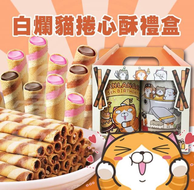 廠現-白爛猫捲心酥 存錢筒禮盒(2罐入)😽