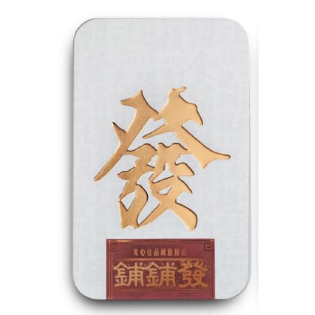 香港美心年節發財餅禮盒