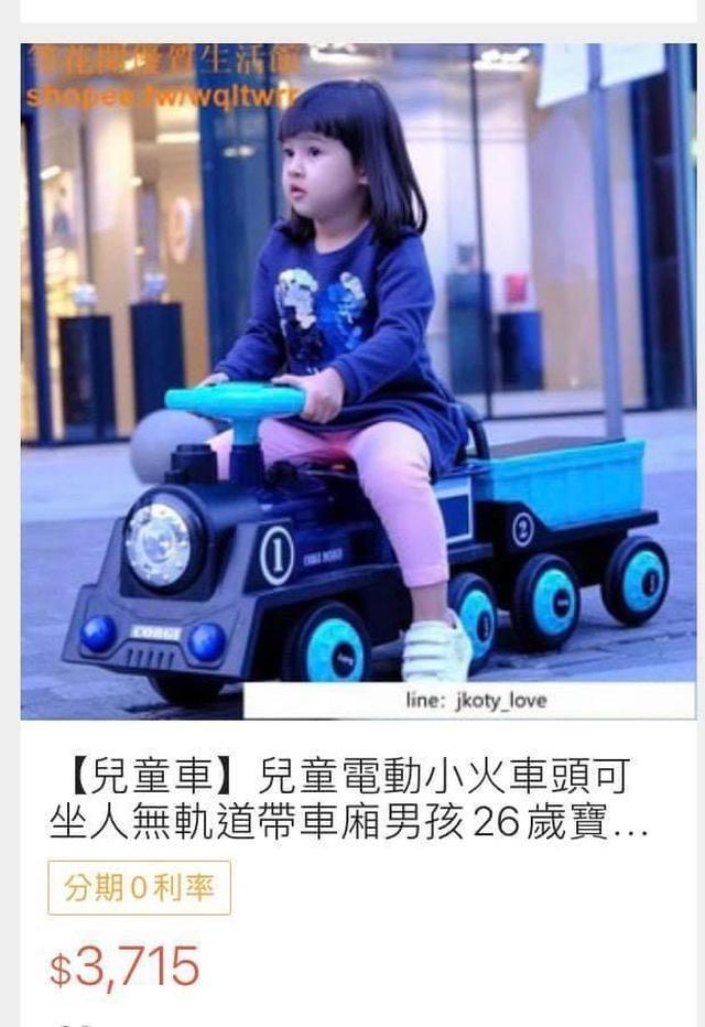 電動玩具小火車#MMP預購