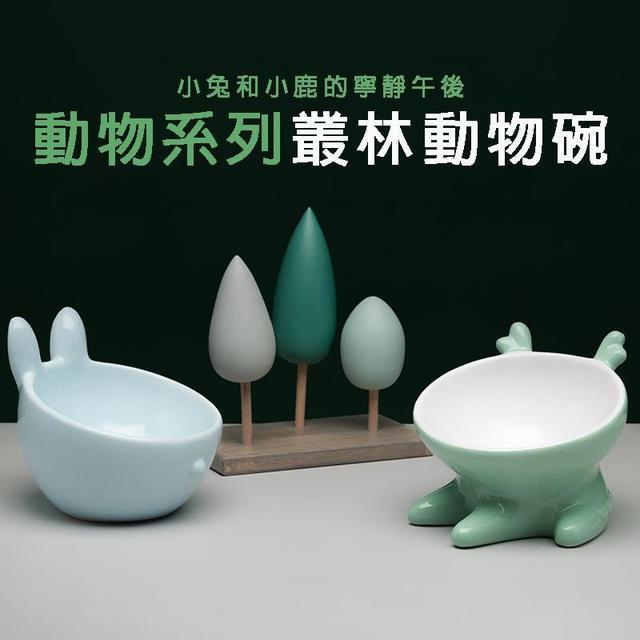 364-貓碗陶瓷寵物碗斜口貓盆