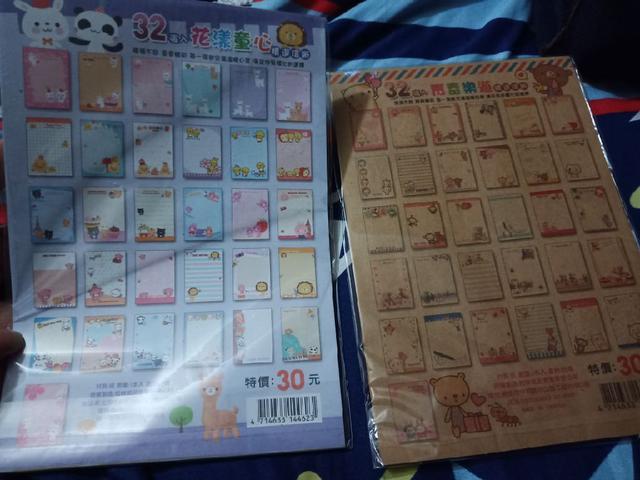 一包31-32張不同圖案信紙共100包$1200 左邊較多