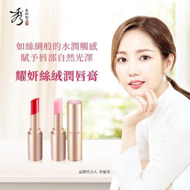 【秀雅韓Sooryehan】耀妍絲絨潤唇膏(公司貨)3.5g