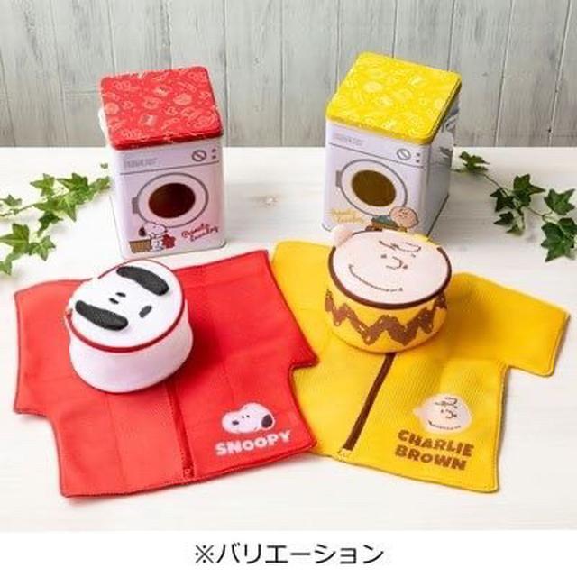 日本🇯🇵SNOOPY 鐵罐洗衣袋組合