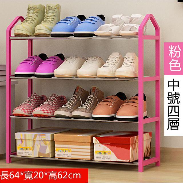 簡易多層鞋架 宿舍寢室防塵收納鞋柜 省空間組裝小鞋架子收納鞋架