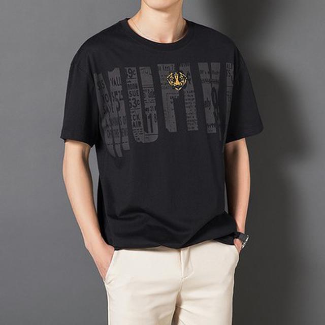 06 S-3XL 優質刺繡老虎植絨印花短袖T恤(3色)
