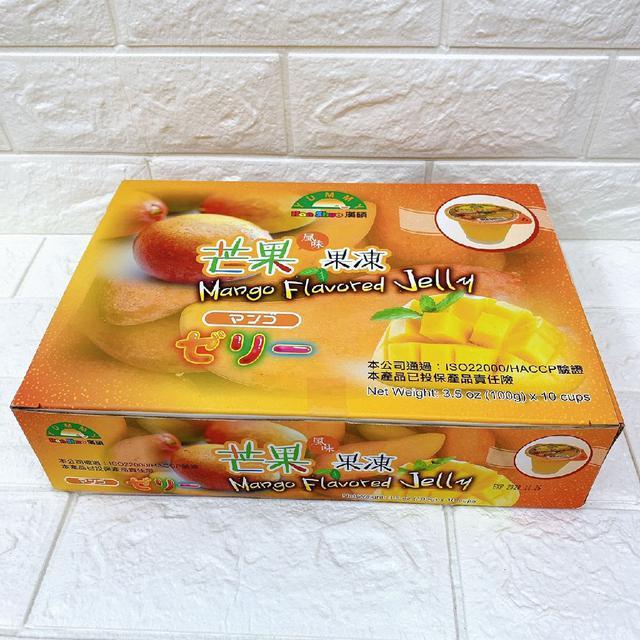 芒果風味果凍(現貨)