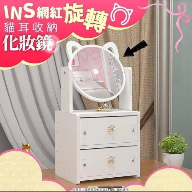 Ins網紅旋轉貓耳收納化妝鏡