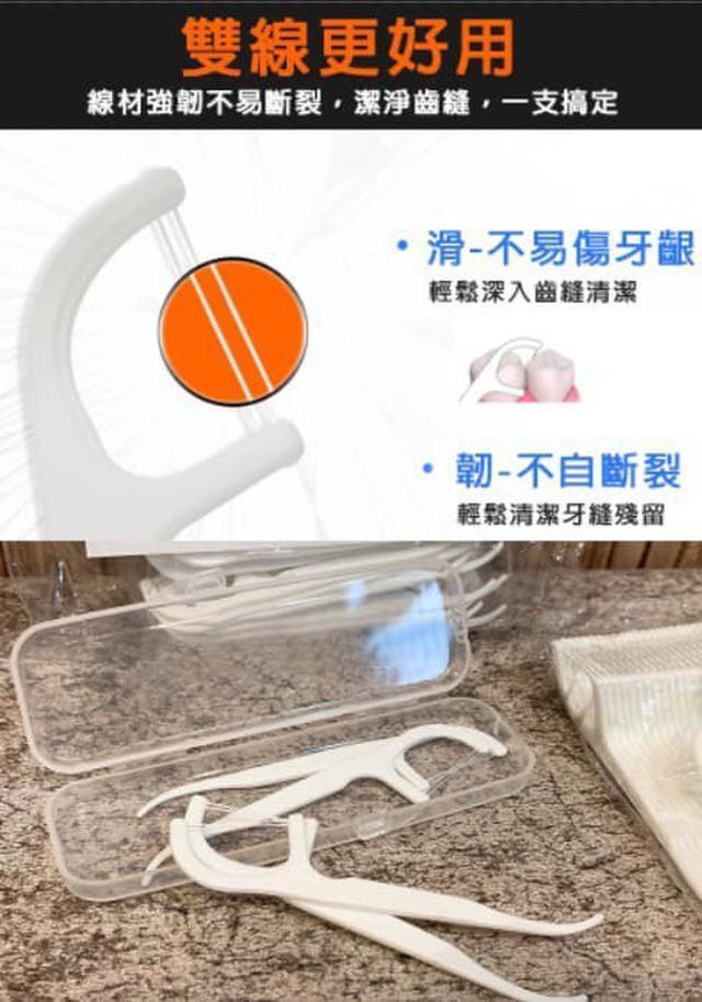 雙線細滑牙線棒-家庭包 200支 (附隨身收納盒)