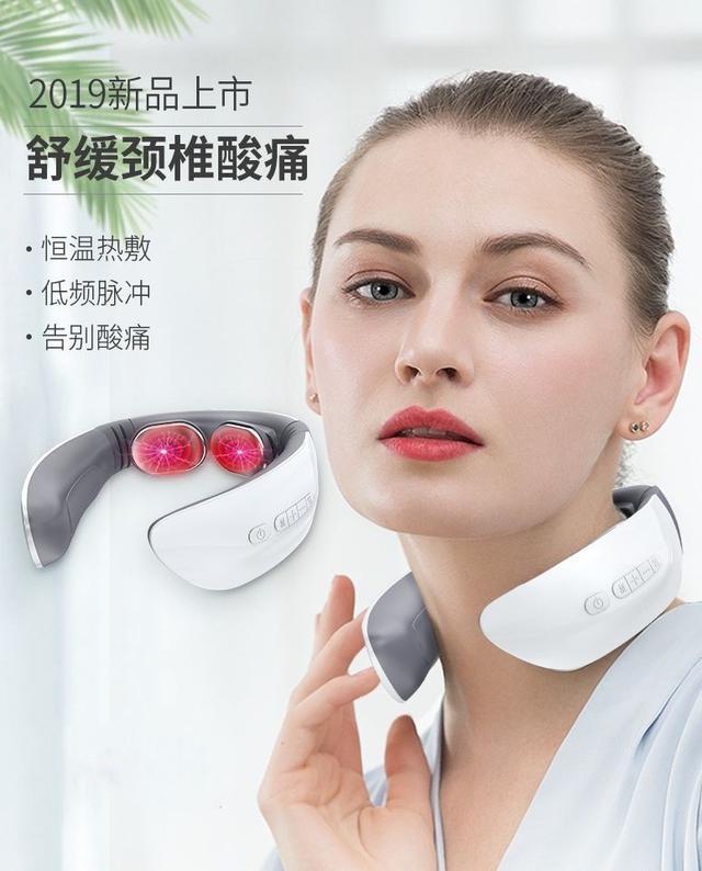 預購商品11/25結單  新款充電式脈衝智能加熱頸椎按摩儀