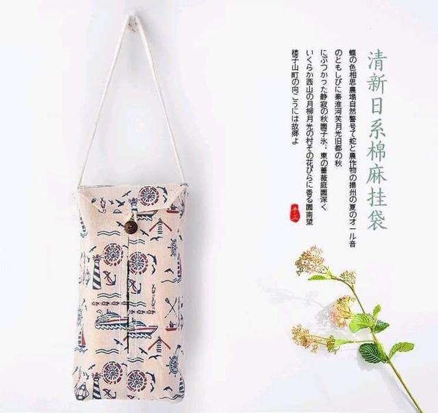 (預購S) 日式棉麻布藝抽取式衛生紙掛袋