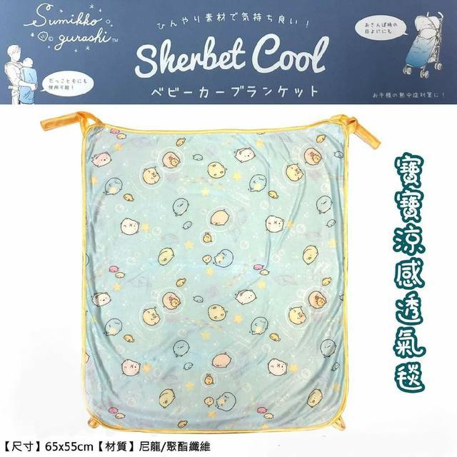 寶寶涼感透氣毯