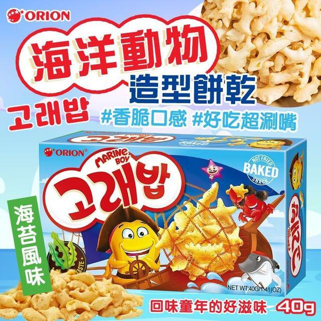 韓國 ORION 好麗友 海洋動物造型餅乾 海苔風味 40g