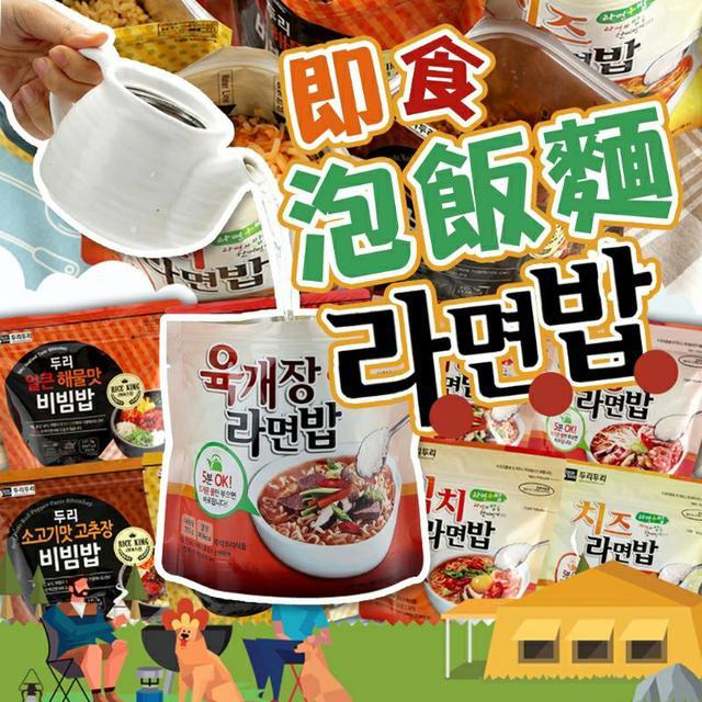 韓國 DooriDoori 即食泡飯泡麵