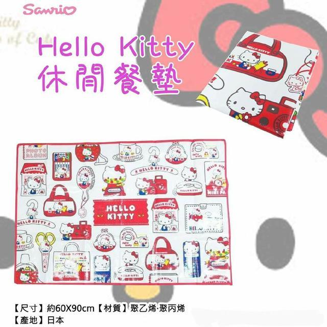 三麗鷗 Hello Kitty休閒餐墊