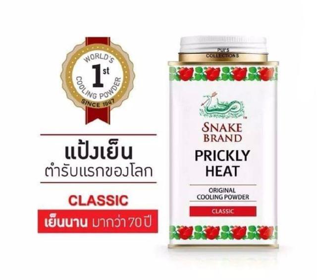 泰國🇹🇭蛇牌爽身粉50g