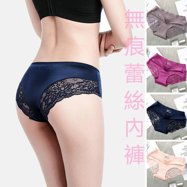 #預購 無痕蕾絲冰絲內褲(1包6件入 M-2XL)