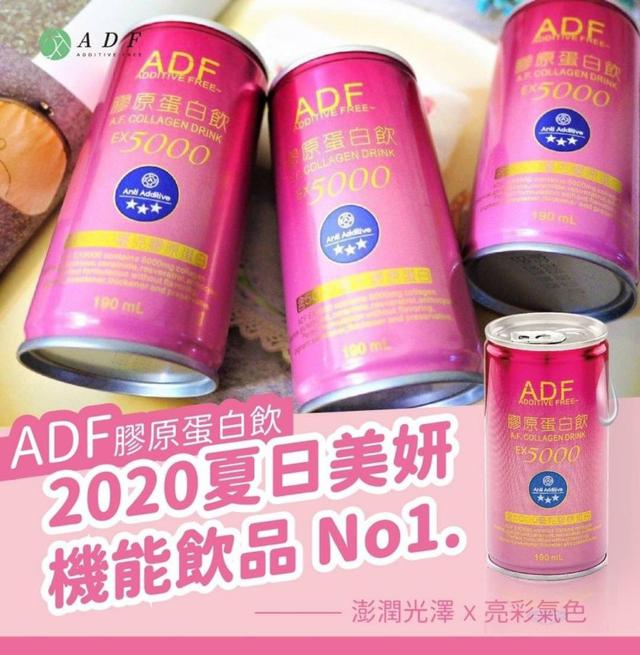 ADF 胜肽級膠原蛋白飲_24瓶/箱