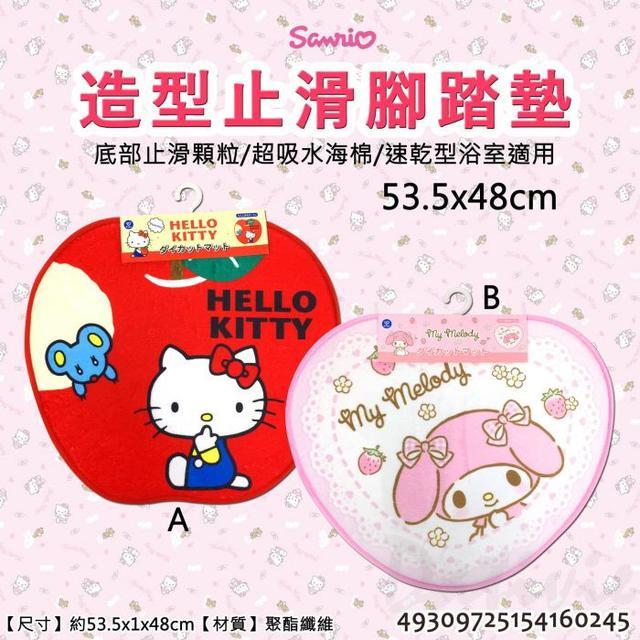 日本 三麗鷗 Sanrio Hello Kitty 美樂蒂 止滑 腳踏墊 地墊 吸水 正版授權