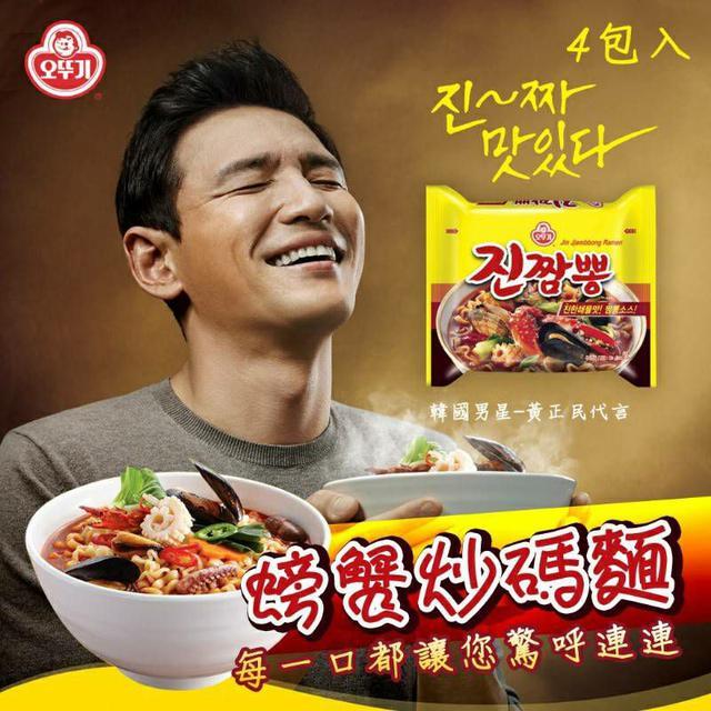 韓國 OTTOGI 不倒翁 螃蟹炒碼麵 (4包入) 泡麵 520g