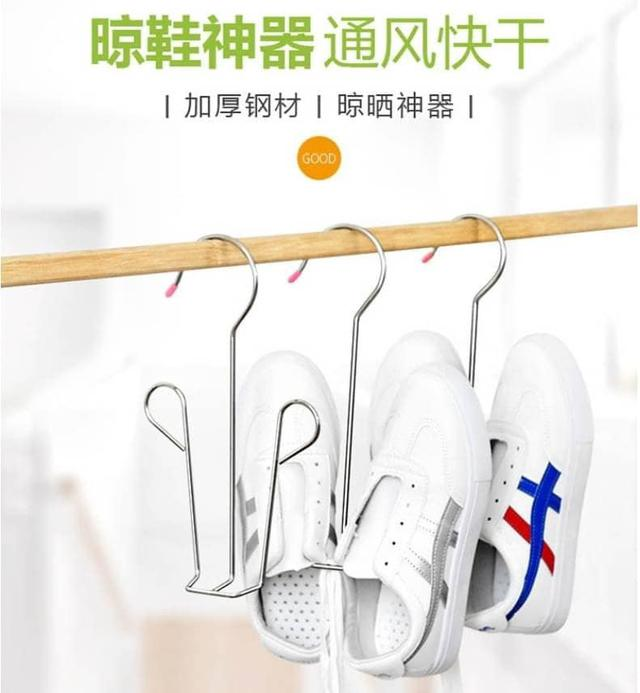 U型不鏽鋼雙鉤晾鞋架(1組5個)