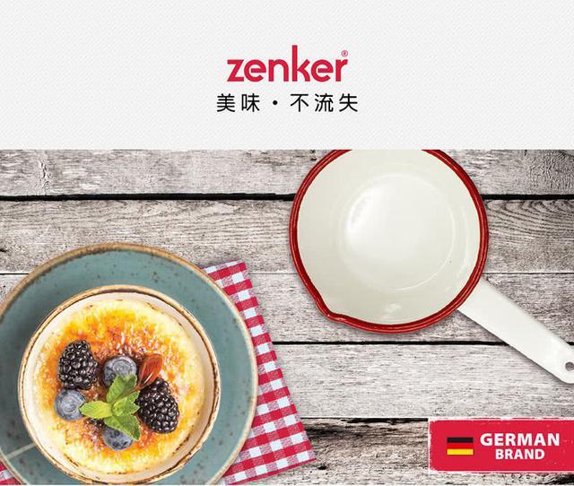 德國Zenker 手工琺瑯牛奶鍋~煮好直接吃 省時便利-