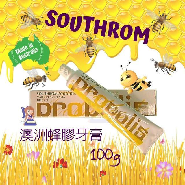 澳洲Southrom 蜂膠牙膏100g