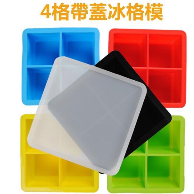 4格冰格模具 送蓋 矽膠輔食盒