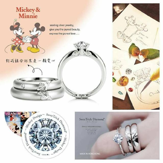 #銀飾套組 🌹愛的永恆米奇老鼠925純銀套組(D20118)#香港DC