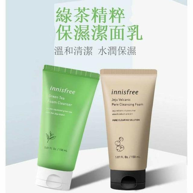 韓國 Innisfree 綠茶洗面乳 / 火山泥洗面乳150ml