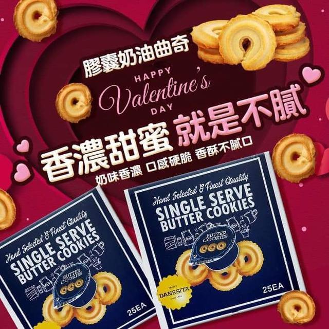 韓國超夯藍頂膠囊奶油曲奇餅乾3片一組5入
