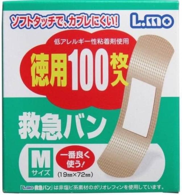 日本LMO德用防水OK繃 綠色M100枚