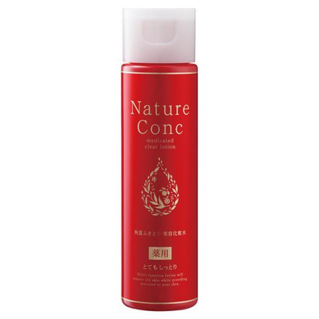 Nature Conc 透亮保濕化妝水