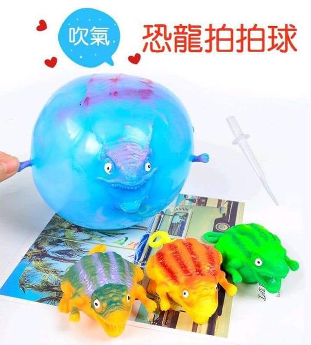(預購S)日韓減壓玩具吹氣恐龍拍拍球(一組4個)