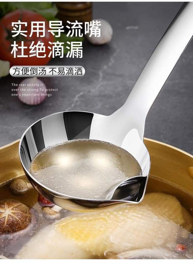 304不鏽鋼濾油湯勺