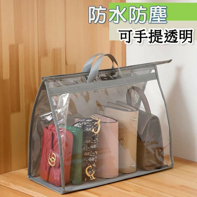 (預購s+) A034-防水防塵透明收納袋(一組2入)