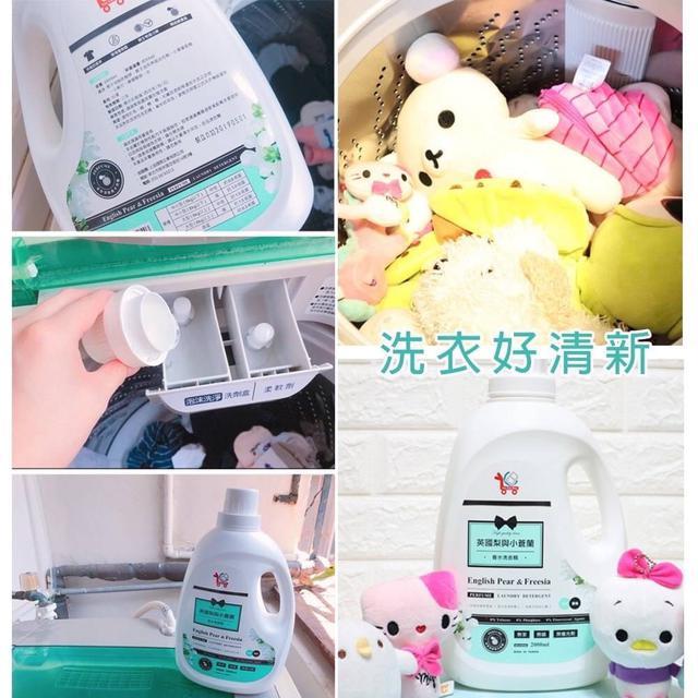 YCB小蒼蘭大容量香水洗衣精(1800ml)-補充包