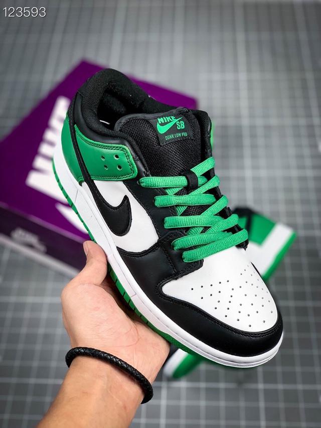 Nk Dunk SB Low「Classic Green」 白綠黑 休閒鞋