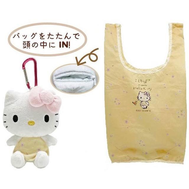 日本🇯🇵三麗鷗 KT PU 北海道 玩偶吊飾購物袋🛍️