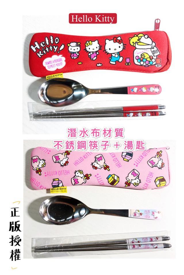 三麗鷗kitty餐具組